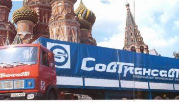 Случай на дороге в СССР Какое отношение «Совтрансавто» к водителям.