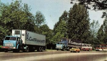 Как разваливали единственную международную транспортную компанию в СССР